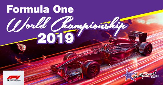 Formula One 2019: Season Preview