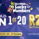 20211010 HWBLOG POSTIMG Cellphone Number Promotion